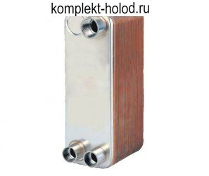 Теплообменник B3-027-10-3,0-H