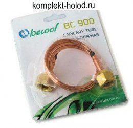 Капиллярная трубка с гайками BC-900 Becool