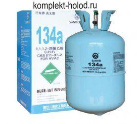Фреон R134a Sanmei 13.6 кг