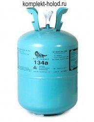 Фреон R134a Blowgrana 13.6 кг