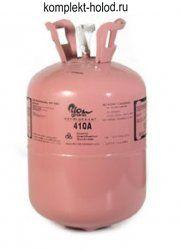 Фреон R410A Blowgrana 11.3 кг