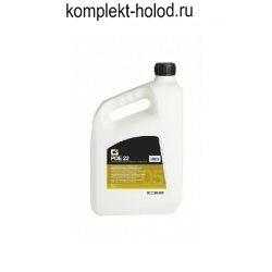 Масло фреоновое Errecom LR-POE 22, 5 л