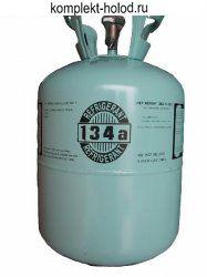 Фреон - R134A 13.6 кг