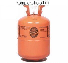 Фреон - R407C 11.3 кг
