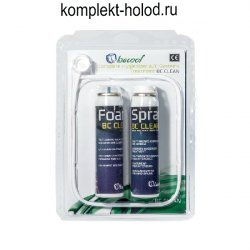 Комплект для очистки (пена и спрей) BC-CLEAN