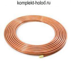 Труба медная отожженная D 10 x 1 мм, бухта 50 м, KME