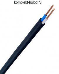 Провод ВВГнг(А)-LS 2 x 1,5 (ож) -0,66 кабель
