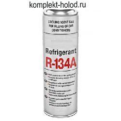 Фреон - R134A 1 кг