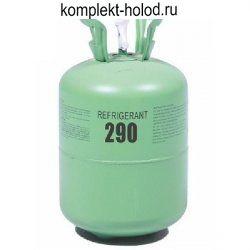Фреон - R290 5 кг