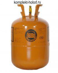 Фреон - R600A 6.5 кг