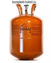 Фреон FORANE - R404A 11 кг