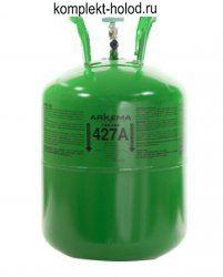 Фреон FORANE - R427A 11.3 кг