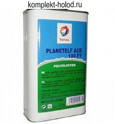 Масло холодильное TOTAL Planetelf ACD 100 FY (1 л)