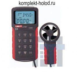 Анемометр UT-361