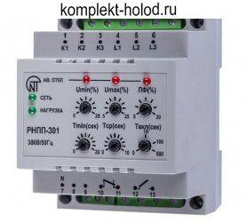 Реле напряжения РНПП-301