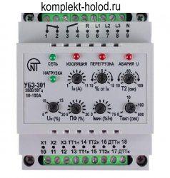 Блок защиты электродвигателя УБЗ-301 10-100 А