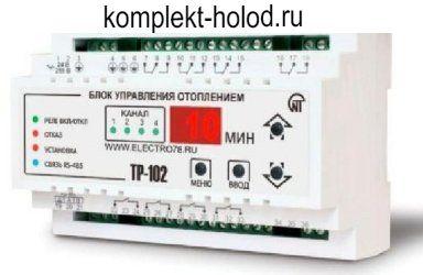 Температурное реле ТР-102