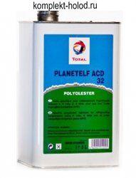 Масло холодильное TOTAL Planetelf ACD 68 (5 л)
