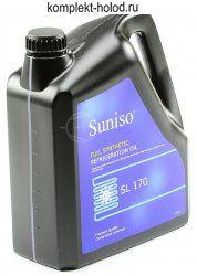 Масло холодильное синтетическое Suniso SL 170 (4 л)