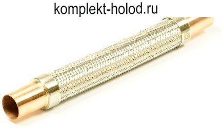 """Виброгаситель BC-VE 11 (1 5/8"""") Becool"""