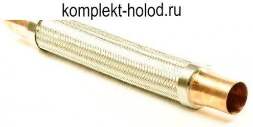"""Виброгаситель BC-VE 13 (2 5/8"""") Becool"""