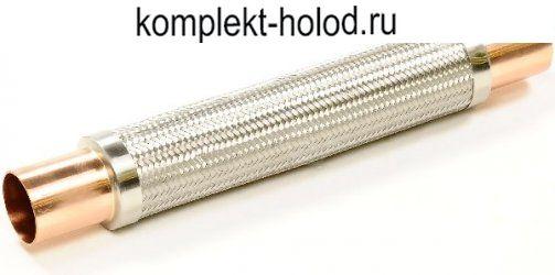 """Виброгаситель BC-VE 14 (3 1/8"""") Becool"""