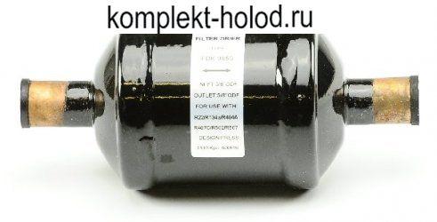 """Фильтр - осушитель двунаправленный FDK 085S (5/8"""")"""