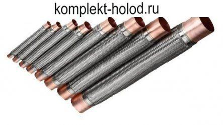 """Виброгаситель FP-VA-012 D 12 (1/2"""") Frigopoint"""