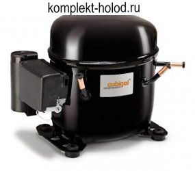 Компрессор Cubigel GP12FB R134a (LBP)