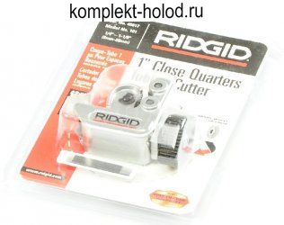 Труборез (6-28 мм) R101 Ridgid