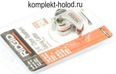 Труборез (5-24 мм) R104 Ridgid