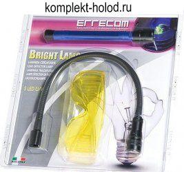 UV - лампа Errecom RK1267 (питание 3 батарейки AA, очки, насадка с белым светом 5 LED)