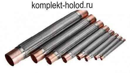 Виброгаситель VAS D 108 mm Coolmate